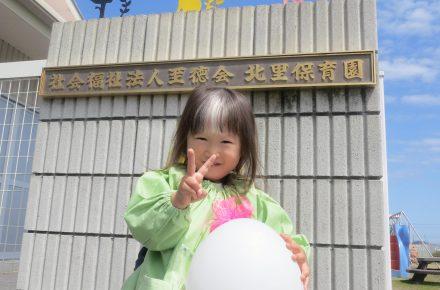 近江八幡住宅工房ライブス入園式