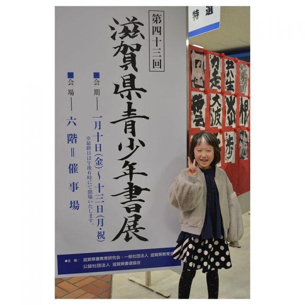 近江八幡で家を建てるなら住宅工房ライブス