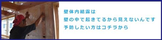 近江八幡市で新築注文住宅ならライブス